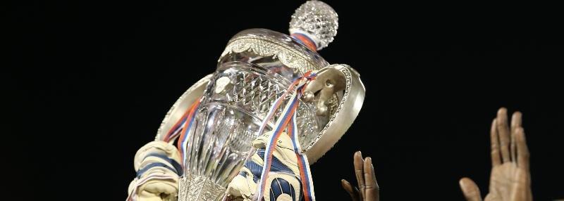Кто победит в финале Кубка России?
