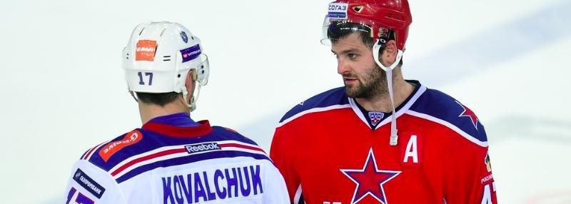Ковальчук нужен СКА, Кожевников хвалит Захаркина. Сюжеты финалов конференций КХЛ