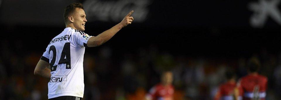 Первый гол Черышева за «Валенсию»