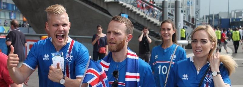 Город, где началась сказка Исландии на Евро-2016