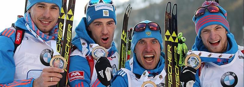 Ударные выходные. 24 медали России в зимних видах – за два дня