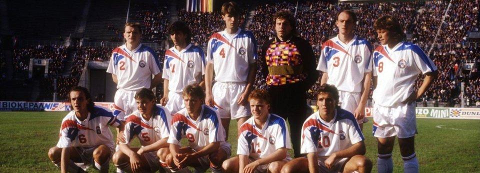Как выглядела сборная России в 90-х