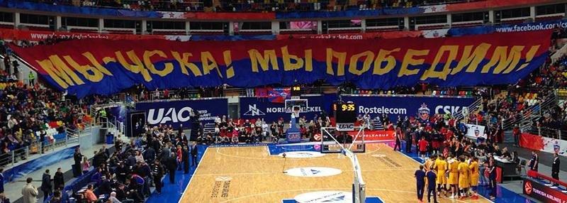 Как собрать 12 тысяч зрителей на баскетболе