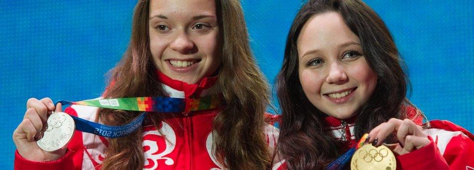 Первые юношеские зимние Олимпийские игры: как это было 4 года назад