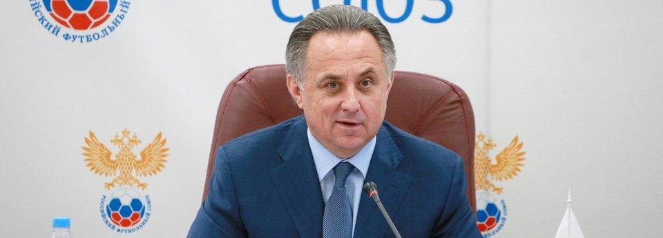 Виталий Мутко: «Над безопасностью сборной работаем вместе с властями Франции»