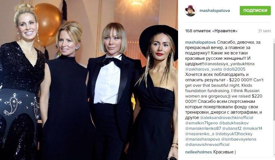 Аукцион на дне рождения Андрея Кириленко собрал 220 тысяч долларов