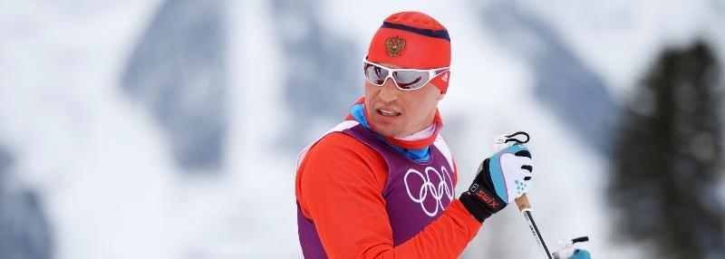 Александр Легков: «Согласен с Мутко, идет информационная атака на российский спорт»