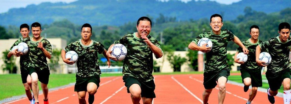Как футбол сводит Китай с ума