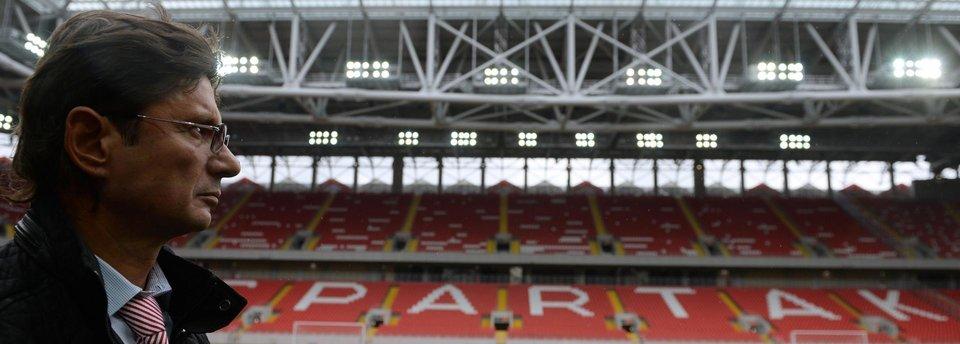 Леонид Федун: «Пятое место – это не то, для чего мы строили стадион»