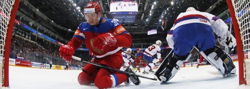 Последний разминочный матч сборной России на ЧМ-2016