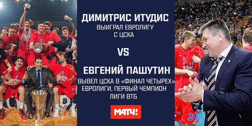 Пять причин, почему финал ЦСКА – УНИКС не будет скучным