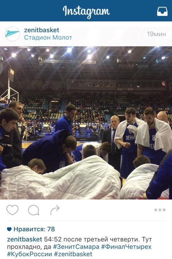 Баскетбольным клубам на Кубке России выдали одеяла