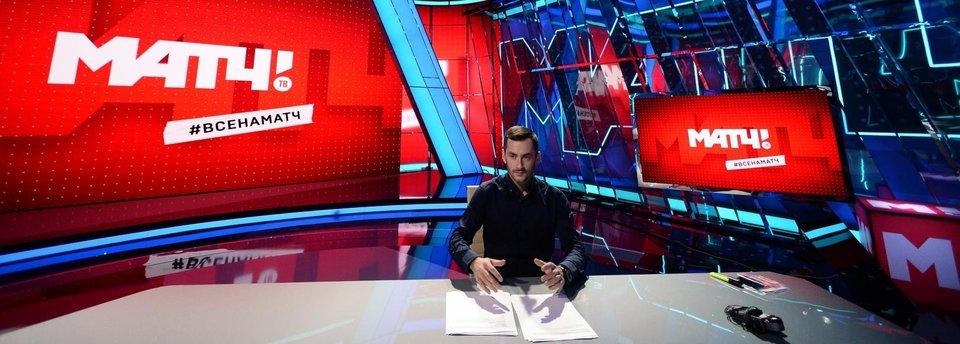 Завершился первый этап Конкурса комментаторов «Матч ТВ»