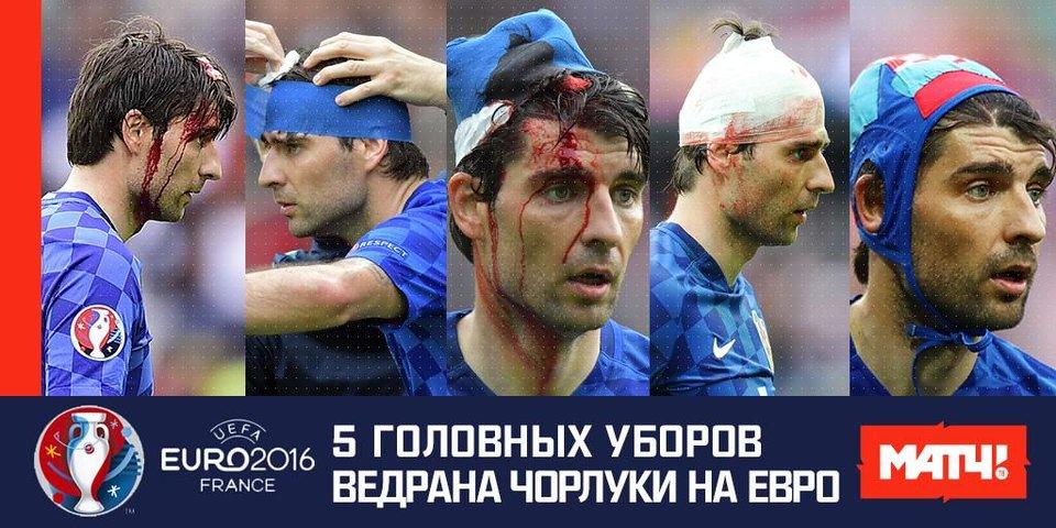 Как играть в футбол с разбитой головой