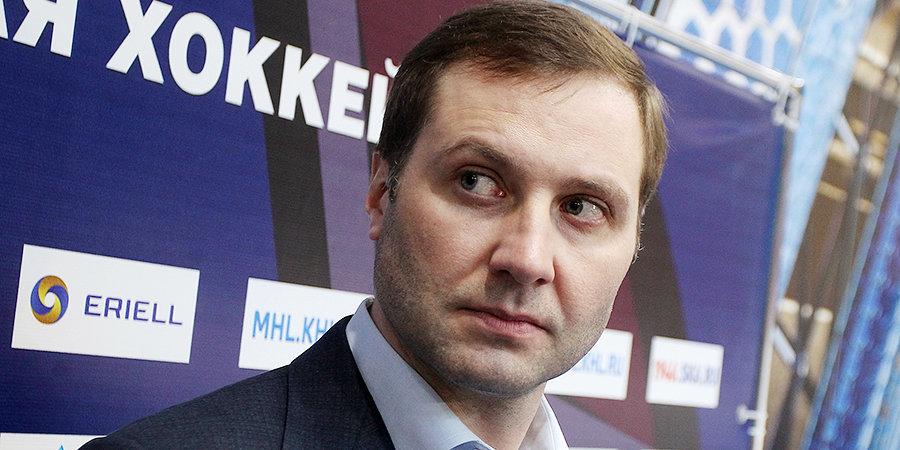 Алексей Морозов стал новым президентом КХЛ