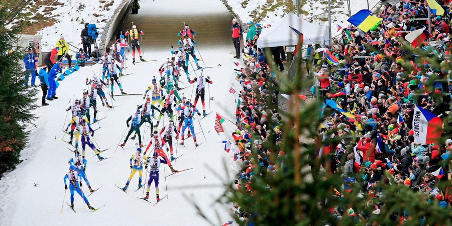 «Рождественская гонка» в 2020 году переедет со стадиона «Шальке» в Рупольдинг