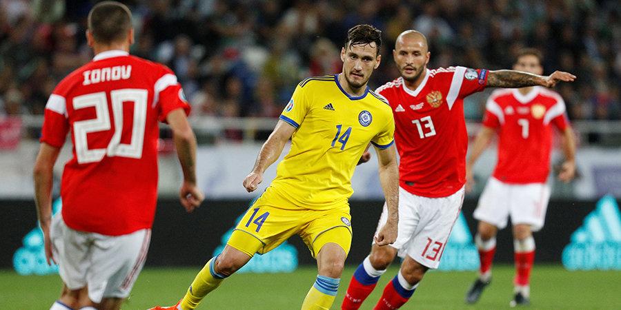 Сборная России победила Казахстан благодаря голу Фернандеса