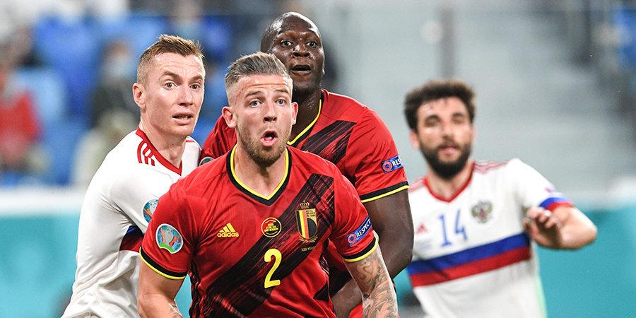 Источник: РФС не накажут за свист болельщиков в адрес сборной Бельгии