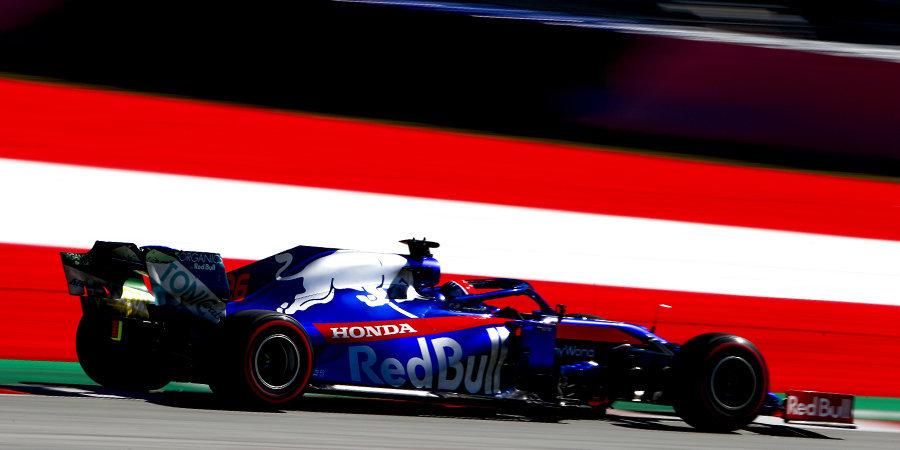 Даниил Квят: «Во время гонки Гран-при Германии свою роль может сыграть погода»