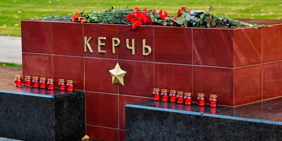 Трагедия в Керчи. Спортивный мир скорбит со всеми