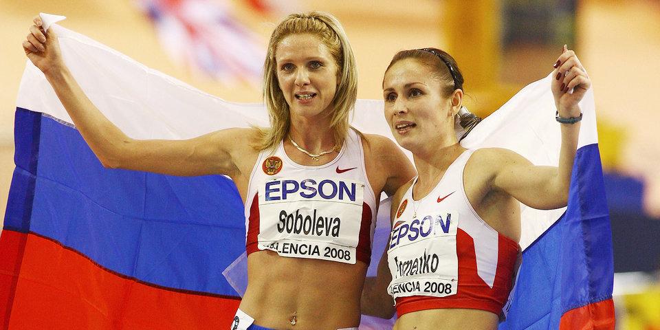 Жесткий юбилей. 10 лет назад попались на допинге семь наших легкоатлеток, и за Россию взялись всерьез