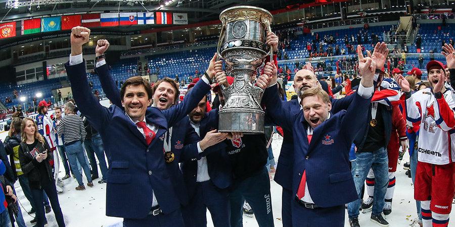 СМИ: Игроки ЦСКА получили по 60 миллионов рублей за победу в Кубке Гагарина