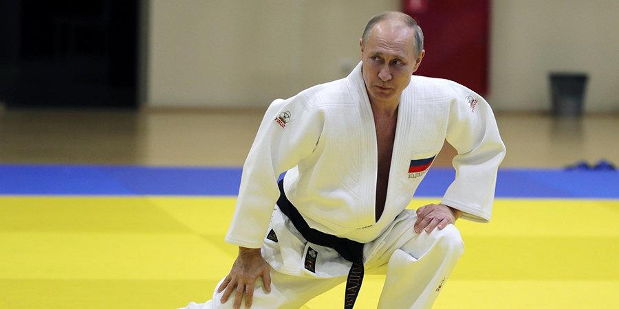 Путин прибыл с визитом в Центр боевых искусств в Череповце