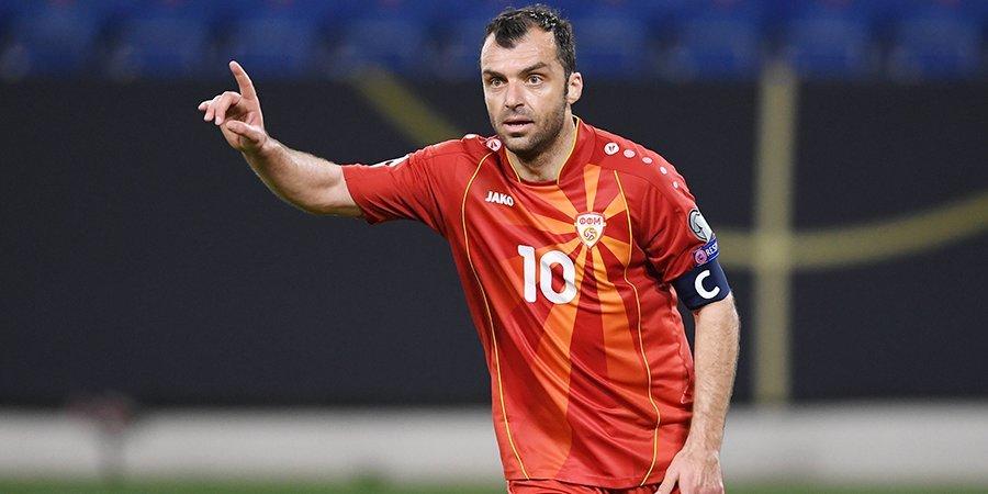 «Мы можем считаться аутсайдерами, но нас это не беспокоит». Главный тренер Северной Македонии — перед Австрией