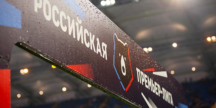 В 1-м туре нового сезона РПЛ «Зенит» сыграет с «Тамбовом», «Спартак» — с «Сочи»