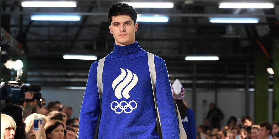 Прошла презентация формы олимпийской сборной России
