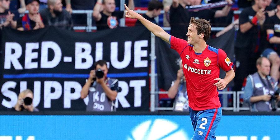 Болельщики ЦСКА выбрали Фернандеса лучшим игроком команды в августе