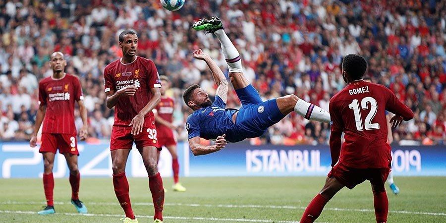 «Ливерпуль» в серии пенальти победил «Челси» в матче за Суперкубок Европы