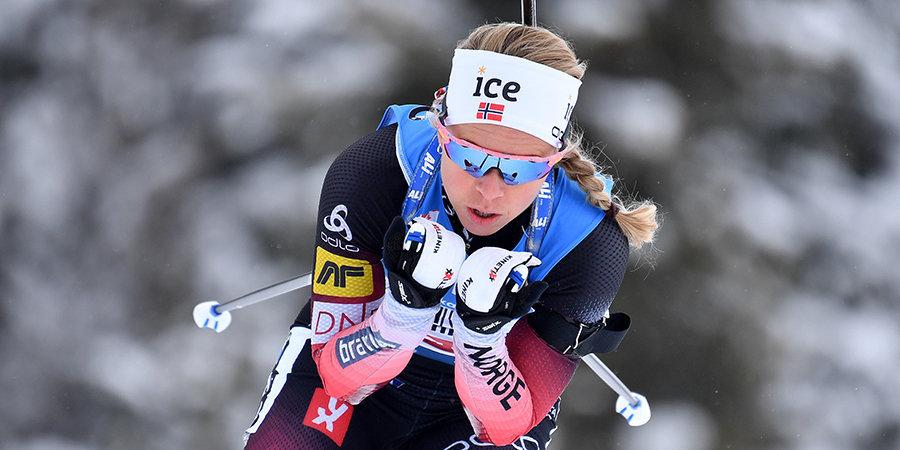 Экхофф выиграла масс-старт, одержав третью победу подряд в Анси, Юрлова-Перхт — шестая