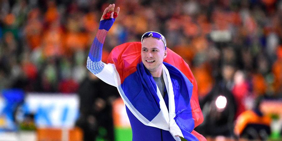 Юсков похудел на семь килограммов, а у Кулижникова новые лезвия. Гид по конькобежному сезону