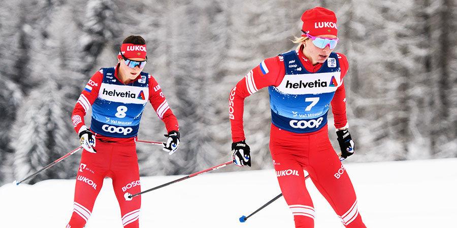 Пять россиянок преодолели квалификацию спринта на «Тур де Ски»