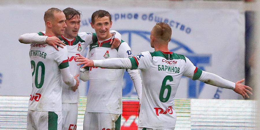 «Локомотив» победил «Арсенал» благодаря голу Алексея Миранчука