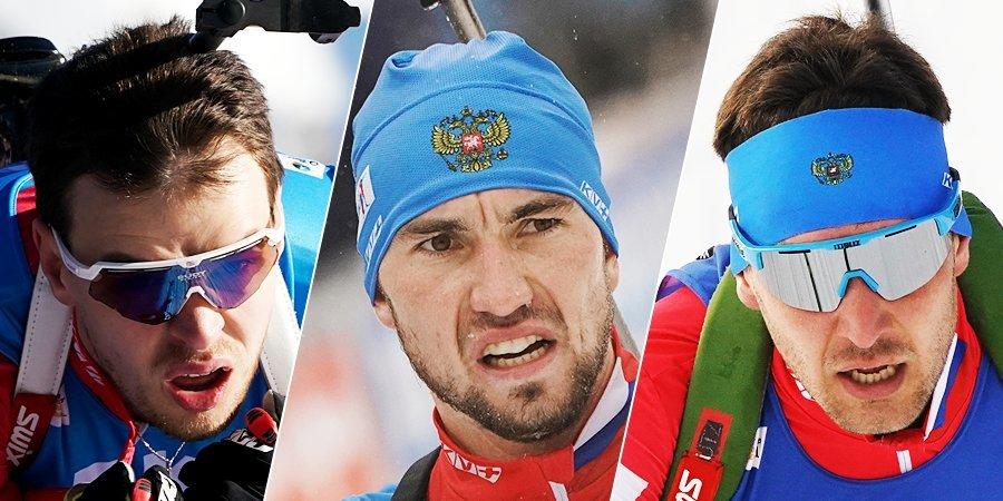 Логинов поцарапал лыжи, Гараничева задергали организаторы, Елисеев «сбежал» с пристрелки. Итоги мужского спринта в Оберхофе