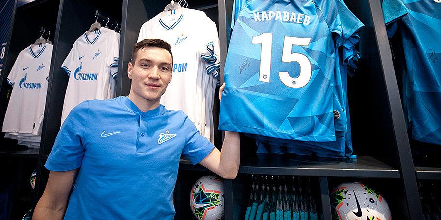 Вячеслав Караваев: «Победа важнее всего, так что променяю любой личный приз на три очка»