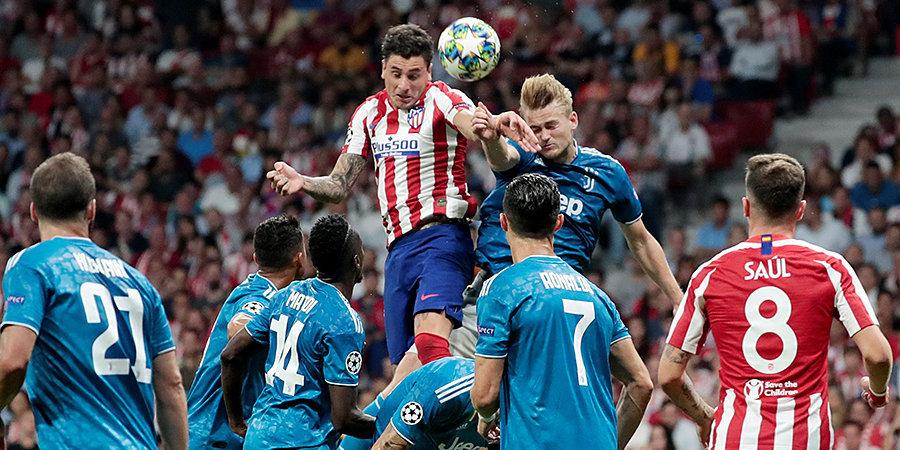 «Ювентус» вел 2:0, но «Атлетико» спасся на 90-й минуте! Лучшие моменты матча в Мадриде здесь