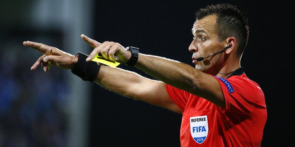 Назначены судьи на матчи российских клубов в Лиге Европы