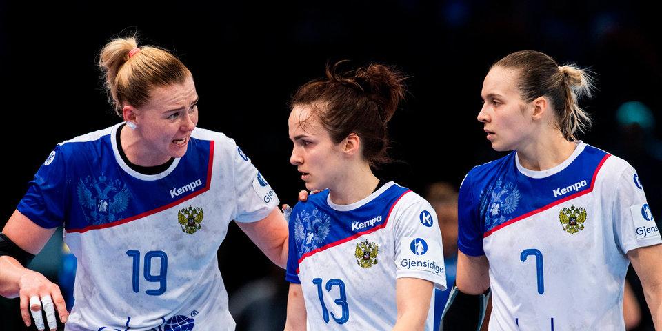Российские гандболистки завоевали медали чемпионата Европы впервые с 2008 года. Но золота снова нет