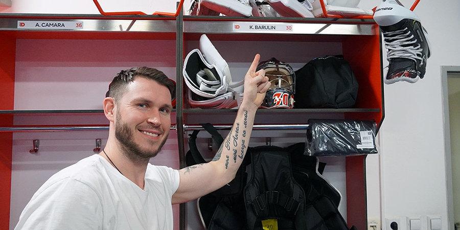 Барулин и Зогорна стали одноклубниками, Матушкин перебрался в Финляндию. Экс-игроки КХЛ, которые продолжат карьеру в Европе