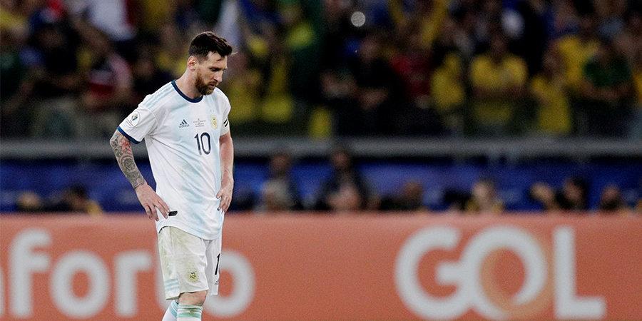Экс-тренер «Реала» назвал условие, без которого Месси не может считаться лучшим футболистом в истории