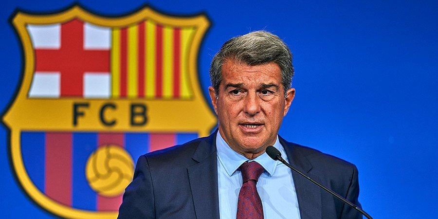 «Финансовая ситуация драматична». Президент «Барселоны» рассказал о долгах в 1,3 миллиарда евро