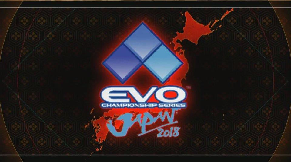 Драки киберсамураев - EVO Japan 2018