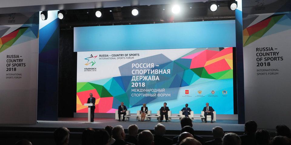 В России появится первая спортивная социальная сеть