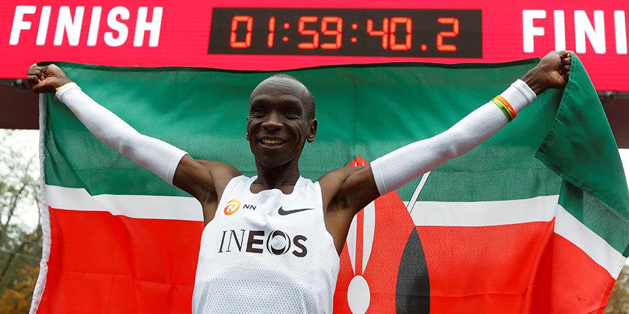 Кипчоге впервые за 7 лет проиграл марафон, став восьмым в Лондоне. Победу на элитной дистанции одержал Китата