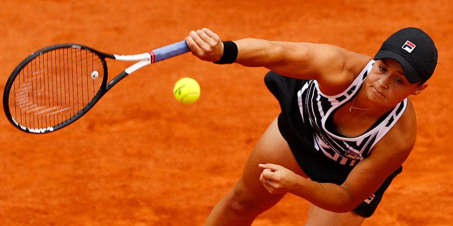 Барти впервые в карьере выиграла Итоговый турнир WTA