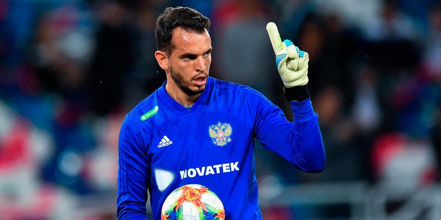Гилерме — худший игрок сборной России в матче с Сербией по версии WhoScored