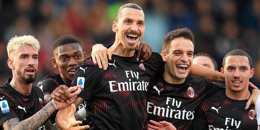 У Златана теперь голы в последних четырех десятилетиях. Смотрите, как он забил в новой декаде впервые после возвращения в «Милан»